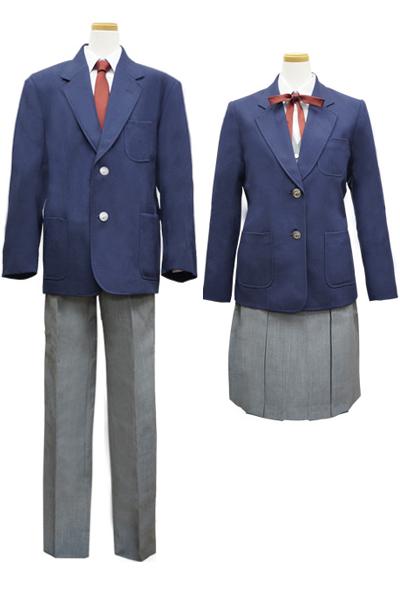 平中学校制服